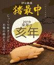 猪最中 20個入 静岡 天城の猪を型どった最中種に北海道十勝産の小豆餡をたっぷりと包み込みました