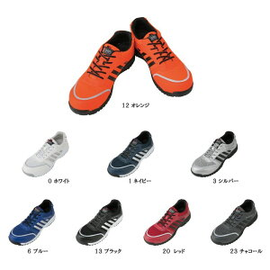 44000 CO-COS/コーコス A-44000 作業靴 安全靴 セーフティスニーカー JSAAA種認定品 紐式 高通気性 耐滑 耐油 反射 男性用/メンズ 女性用/レディース 男女兼用/ユニセックス