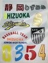 型代激安!!700円〜社名・オリジナルデザイン・ロゴマークのプリント(5着から)