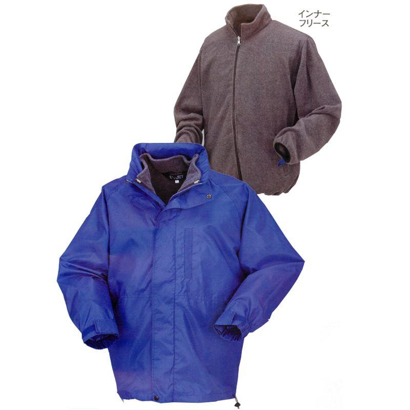 着脱式インナーフリースで寒さに合わせて3通りの着こなしを楽しめるフレキシブル仕様の軽防寒コート!