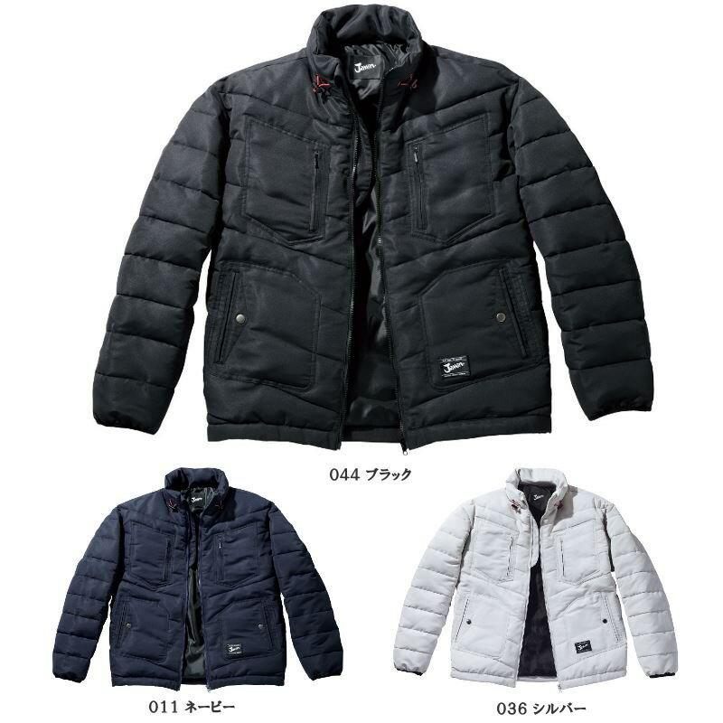 レディースサイズ新登場。スマートなシルエットでワークからカジュアルまで幅広く使えるファイバーダウン防寒ジャケット