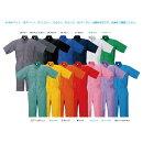半袖つなぎ111HKURE/クレヒフク綿100%春夏用男性用メンズ女性用レディース男女兼用ユニセックス