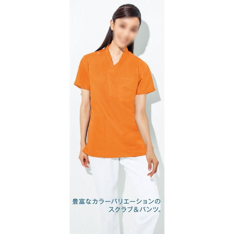 【WH11485】スクラブ whisel ホワイセル 自重堂 医療 介護 上衣