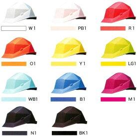 マルという歴史、カクという進化。まったく新しい面構造のヘルメット。
