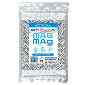 マグネシウム 純度99.95% 【大容量1.2kg(600g×2袋)】 粒 ショット 高純度 99.95% 洗濯 風呂 水素 実験 【新規出品特価にてご提供中】