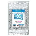 マグネシウム 1.2kg(600g×2袋) 直径5mm マグネシウム粒 高純度 99.95% 水素 実験 【新規出品特価にてご提供中】