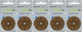 Powerone パワーワン 補聴器用空気電池 PR41 (312) 5パックセット (30粒) [送料無料] [使用期限2年以上]