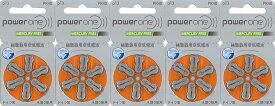 Powerone パワーワン 補聴器用空気電池 PR48 (13) 5パックセット (30粒) [オレンジ] [使用推奨期限2年以上] [送料無料]