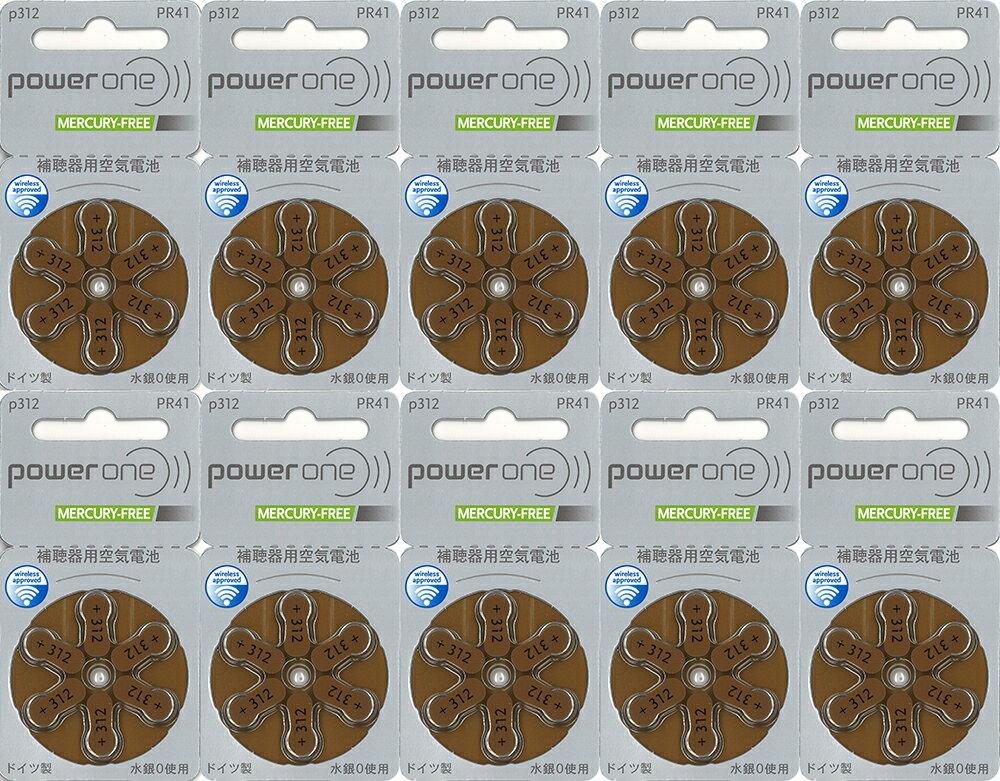 Powerone パワーワン 補聴器用空気電池 PR41 (312) 10パックセット (60粒) [送料無料]