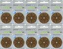Powerone パワーワン 補聴器用空気電池 PR41 (312) 10パックセット (60粒) [送料無料] [茶色]