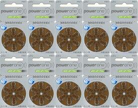 パワーワン 補聴器用空気電池 PR41 (312) 10パック (60粒) [使用推奨期限 2年以上] [茶色] [送料無料] Powerone 補聴器電池 PR41
