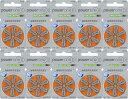 Powerone パワーワン 補聴器用空気電池 PR48 (13) 10パックセット (60粒) [送料無料] [オレンジ]