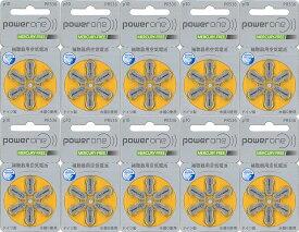 Powerone パワーワン 補聴器用空気電池 PR536 (10) 10パックセット (60粒) [送料無料] [黄色(イエロー)] [使用推奨期限2年以上]