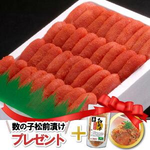 博多の味 明太子 切子 1kg 海鮮松前漬けプレゼント付!