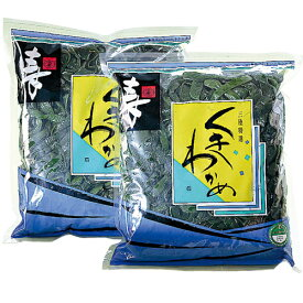 【大人気!】三陸産 茎わかめ 1kg×2袋