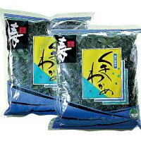 【国産】鳴門産茎わかめ850kg×2袋