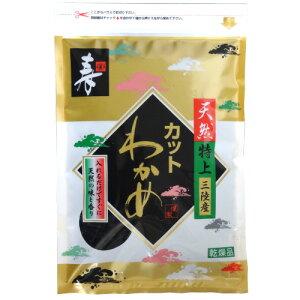 【三陸産 天然特上】乾燥カットわかめ 30g