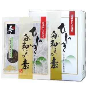 【化学調味料・保存料無添加】国産 ひじき白和えの素 60g(豆腐一丁分)×5袋