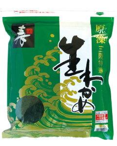 【国産】【品番 ア-200】三陸産原藻生わかめ 680g(さんりくさんげんそうなまわかめ)
