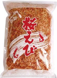素干し 桜えび 500g 台湾産 無着色 乾燥 桜海老 業務用 サイズ 送料無料