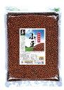 小豆 1kg 北海道 十勝産 100%