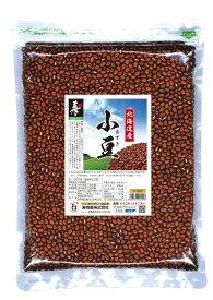 小豆 950g 北海道 十勝産 100% 寿物産株式会社 【送料無料】 あずき水 あずき茶 にも 保存に便利なチャック袋入り