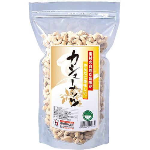 【ナッツ部門★人気NO.1商品】カシューナッツ 250g