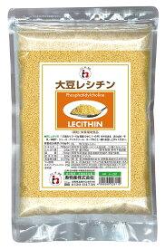 【送料無料】大豆レシチン 顆粒 250g サプリ 大豆 レシチン健康食品 栄養 補助 食品 サプリメント 健康 低糖質 リン脂質 PS