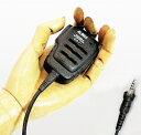 アルインコ スピーカーマイク EMS−71