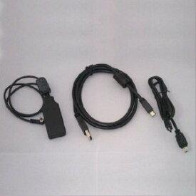 アイコム データー通信ケーブル OPC-2350LU