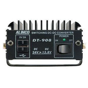 アルインコDCDCコンバーターDT−908