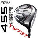 ●ホンマゴルフTOUR WORLD/ツアーワールドTW737 455 ドライバー