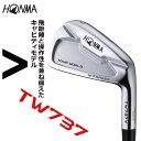 ●ホンマゴルフTOUR WORLD/ツアーワールドTW737 V アイアンVIZARD IB95 カーボンシャフト 6本セット(#5〜#10)