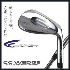 ●KAMUI/カムイCC WEDGE/CHUJO CRAFT ウェッジ