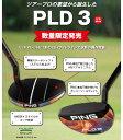 【限定商品】PING/ピン パターPLD3 [日本仕様モデル]
