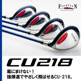●フォーティーン CU218 ユーティリティ