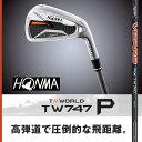 ●ホンマゴルフTOUR WORLD/ツアーワールドTW747 P アイアンVIZARD For TW747 50 カーボン シャフト6本セット(#5〜#10)
