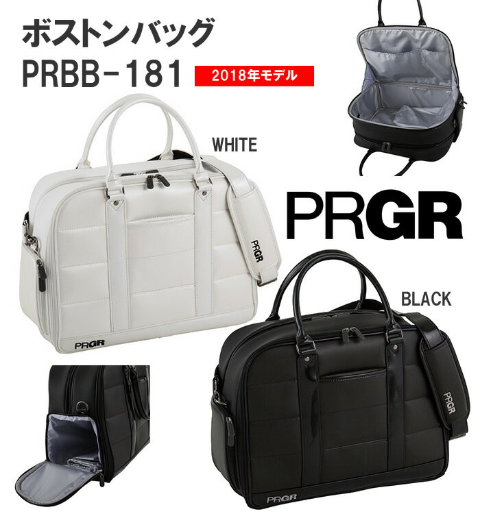 ●PRGR/プロギア ボストンバッグ PRBB-181