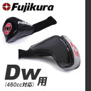 ●FUJIKURA/フジクラ17 Headcover for DR17ヘッドカバー ドライバー用