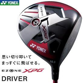 ●ヨネックス EZONE XPG ドライバーEX310J シャフト