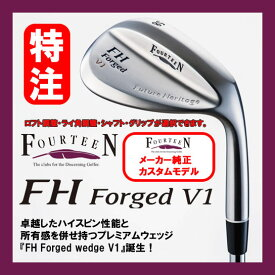 【カスタムモデル】フォーティーンFH forged wedge V1FH フォージド ウェッジ V1スチールシャフト(22000)