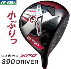 ●ヨネックス EZONE XPG 390 ドライバーEX310J シャフト