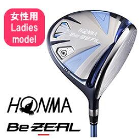 ●ホンマゴルフBe ZEAL 535 Ladies/ビジール 535 レディース ドライバーVIZARD for Be ZEAL Ladies シャフト