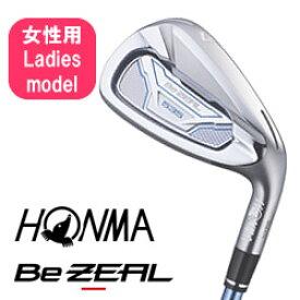 ●ホンマゴルフBe ZEAL 535 Ladies/ビジール 535 レディース アイアンVIZARD for Be ZEAL Ladies シャフト 単品