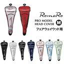 ●2018 RomaRo/ロマロ ヘッドカバーPRO MODEL HEAD COVER Mサイズ(フェアウェイウッド用)