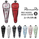 ●2018 RomaRo/ロマロ ヘッドカバーPRO MODEL HEAD COVER Sサイズ(ユーティリティ用)