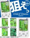 ●EAGLE VISION -NEXT-イーグルビジョン ネクスト[GPSゴルフナビ]