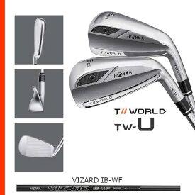 ●ホンマゴルフTOUR WORLD/ツアーワールドTW-U III/ユーティリティアイアンVIZARD IB-WF85 カーボンシャフト
