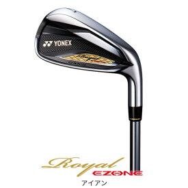 ●ヨネックスRoyal EZONE Iron[2019]ロイヤル イーゾーン アイアンRoyal EZONE専用シャフト装着 4本セット(#7〜PW)