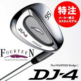 【カスタムモデル】フォーティーン DJ-4 WEDGEDJ-4 ウェッジスチールシャフト(22000)